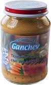 Ganchev - Пюре от телешко месо със зеленчуци - Бурканче от 190 g за бебета над 4 месеца - пюре