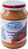 Ganchev - Пюре от телешко месо с моркови и ориз - Бурканче от 190 g за бебета над 4 месеца - пюре
