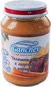 Ganchev - Пюре от телешко месо с моркови и картофи - Бурканче от 190 g за бебета над 4 месеца - пюре