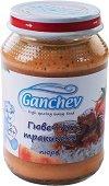 Ganchev - Пюре от гювеч по тракийски - Бурканче от 190 g за бебета над 4 месеца - пюре