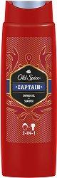 """Old Spice Captain Shower Gel + Shampoo 2 in 1 - Душ гел и шампоан за мъже 2 в 1 от серията """"Captain"""" - дезодорант"""