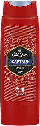"Old Spice Captain Shower Gel + Shampoo 2 in 1 - Душ гел и шампоан за мъже 2 в 1 от серията ""Captain"" - душ гел"