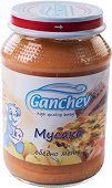 Ganchev - Пюре обедно меню мусака - Бурканче от 190 g за бебета над 8 месеца - пюре