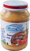 Ganchev - Пюре от заешко месо със зеленчуци - купичка