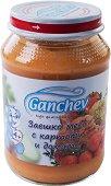 Ganchev - Пюре от заешко месо с картофи и домати - Бурканче от 190 g за бебета над 4 месеца - пюре