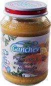 Ganchev - Пюре от риба хек с картофи и моркови - Бурканче от 190 g за бебета над 4 месеца -