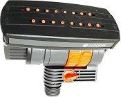 Разпръскваща глава - ZoomMax - Резервна част за осцилиращ разпръсквач
