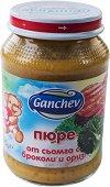 Ganchev - Пюре от сьомга с броколи и ориз - Бурканче от 190 g за бебета над 8 месеца - пюре