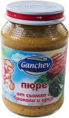 Ganchev - Пюре от сьомга с броколи и ориз -