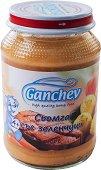 Ganchev - Пюре от сьомга със зеленчуци - Бурканче от 190 g за бебета над 4 месеца - пюре