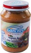Ganchev - Пюре от черен дроб със зеленчуци - Бурканче от 190 g за бебета над 5 месеца - пюре