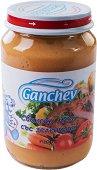 Ganchev - Пюре от свинско със зеленчуци - Бурканче от 190 g за бебета над 5 месеца - пюре