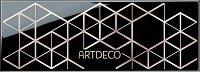 Кутията с магнитно дъно - Artdeco The New Classic -