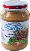 Ganchev - Пюре от спанак с агнешко месо - Бурканче от 190 g за бебета над 5 месеца - пюре