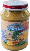 Ganchev - Зеленчукова супа с пилешко месо - Бурканче от 190 g за бебета над 8 месеца - пюре