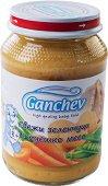 Ganchev - Пюре от свежи зеленчуци с пуешко месо - Бурканче от 190 g за бебета над 8 месеца -