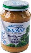 Ganchev - Зеленчукова супа с броколи - Бурканче от 190 g за бебета над 8 месеца - пюре