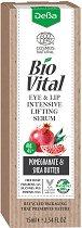 """Натурален серум за очи и устни 45+ - От серията """"Bio Vital"""" -"""
