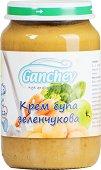 Ganchev - Зеленчукова крем супа - Бурканче от 190 g за бебета над 12 месеца -