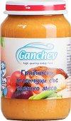 Ganchev - Пюре от градински зеленчуци със заешко месо - Бурканче от 190 g за бебета над 12 месеца - пюре