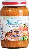 Ganchev - Пюре от свинско с грах - Бурканче от 190 g за бебета над 12 месеца - пюре