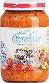Ganchev - Пюре от пилешко с макарони и доматен сос - Бурканче от 190 g за бебета над 12 месеца - пюре