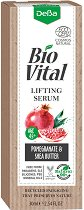 """Натурален лифтинг серум за лице 45+ - От серията """"Bio Vital"""" - продукт"""