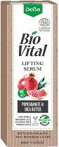 """Натурален лифтинг серум за лице 45+ - От серията """"Bio Vital"""" -"""