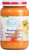 Ganchev - Пюре от зеленчукова яхния с ориз и пилешко месо - пюре
