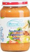Ganchev - Пюре от зеленчуци с телешко месо - Бурканче от 190 g за бебета над 12 месеца -