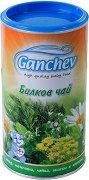 Ganchev - Инстантен билков чай - продукт