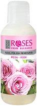 """Nature of Agiva Roses Nail Polish Remover - Лакочистител с аромат на роза от серията """"Roses"""" - продукт"""
