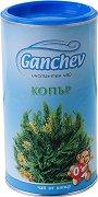 Ganchev - Инстантен чай с копър - Кутия от 200 g за бебета от 0+ месеца -