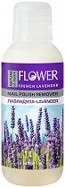 Nature of Agiva Flower Nail Polish Remover Lavender -