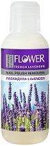 """Nature of Agiva Flower Nail Polish Remover Lavender - Лакочистител с аромат на лавандула от серията """"Flower"""" -"""