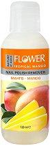 """Nature of Agiva Flower Nail Polish Remover Mango - Лакочистител с аромат на манго от серията """"Flower"""" -"""