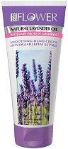 """Nature of Agiva Flower Smoothing Hand Cream - Изглаждащ крем за ръце от серията """"Flower"""" - крем"""
