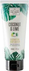 """Scottish Fine Soaps Coconut & Lime Body Butter - Масло за тяло с кокос от серията """"Coconut & Lime"""" -"""