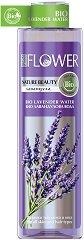 "Nature of Agiva Flower Bio Lavender Water - Био лавандулова вода от серията ""Flower"" - фон дьо тен"