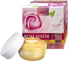 """Nature of Agiva Roses Protective Day Cream - SPF 20 - Защитен дневен крем от серията """"Roses"""" - пяна"""