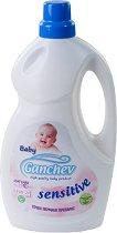 Течен перилен препарат - Ganchev Baby Sensitive - Опаковка от 1500 ml -