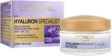 """L'Oreal Hyaluron Specialist Day Cream - SPF 20 - Дневен крем с хиалуронова киселина от серията """"Hyaluron Specialist"""" - продукт"""