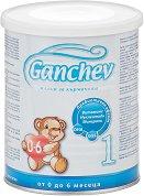 Мляко за кърмачета - Ganchev 1 - Метална кутия от 400 g за бебета от 0 до 6 месеца -