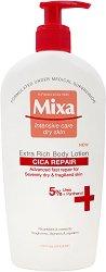 Mixa Cica Reapir Extra Rich Body Lotion - Лосион за тяло за много суха и крехка кожа -