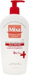 Mixa Cica Reapir Extra Rich Body Lotion - крем