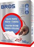 Отрова на гранули против мишки и плъхове - Разфасовка от 140 g
