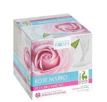 """Nature of Agiva Roses Goat's Milk Anti-Wrinkle Day Cream - Дневен крем против бръчки с козе мляко и розa от серията """"Roses"""" - маска"""