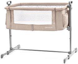 Сгъваема бебешка кошара - Neste - продукт