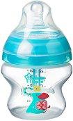 Бебешко шише за хранене - Advanced Anti-Colic Plus 150 ml - Комплект със силиконов биберон за бебета от 0+ месеца -