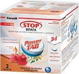 Таблетки за влагоабсорбатор - Ceresit Power Tab 3 в 1 - Опаковка от 2 броя по 300 g